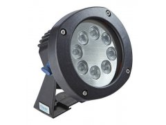 Oase LunAqua Power LED XL 3000 Flood - teplá bílá (jezírkový LED reflektor)