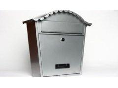 Poštovní schránka Prima - stříbrná