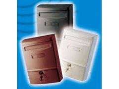 Poštovní schránka ABS-2 šedá