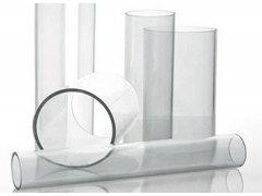 PVC transparentní trubka (40mm/3mm)